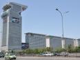 Pangu Hotel - Peking